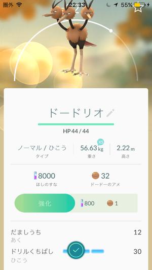 20160724182148