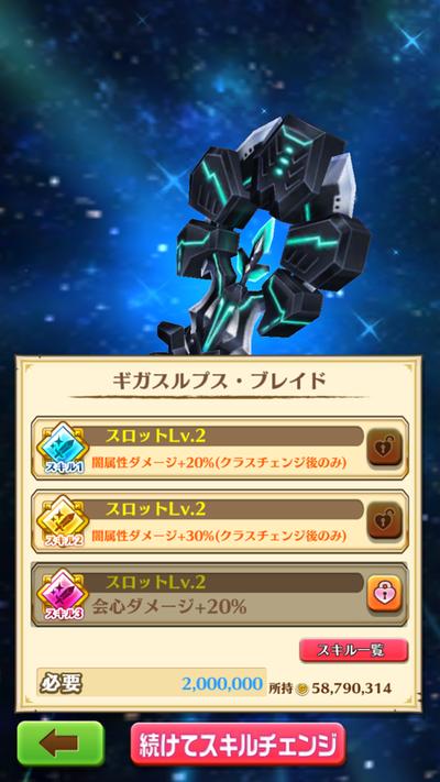 mn2Tkx9