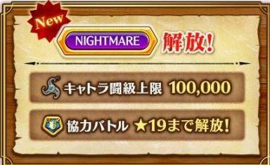 1526896660090