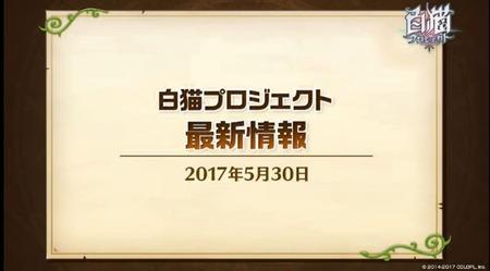 1496150445842