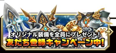 banner_friend
