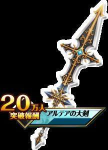 prize7-216x300