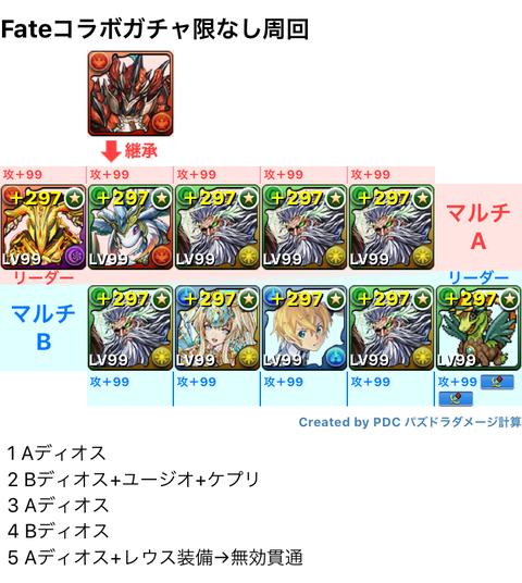 44DCDAD9-9318-4B2F-90D4-AAADD4561798
