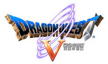 ドラゴンクエスト5ロゴ