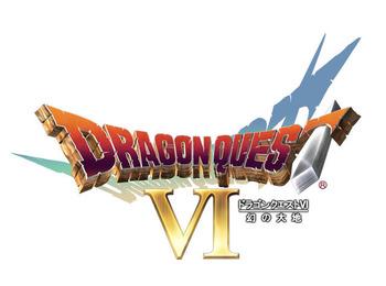 ドラゴンクエスト6ロゴ