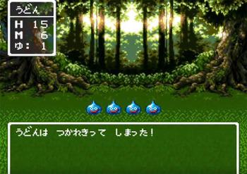 ドラゴンクエスト3戦闘画面