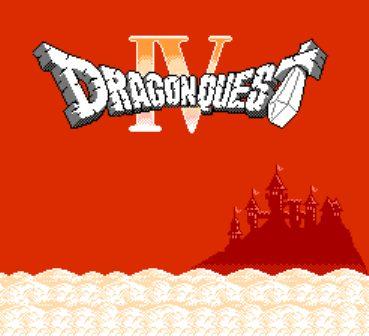 ドラゴンクエスト4タイトル画面