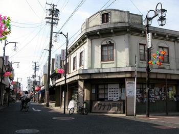 古知野新町通商店街