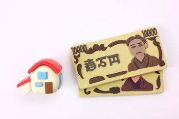 粘土細工の家とお札