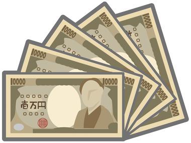 1万円札5枚イラスト