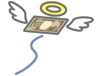 飛んでいく1万円札イラスト