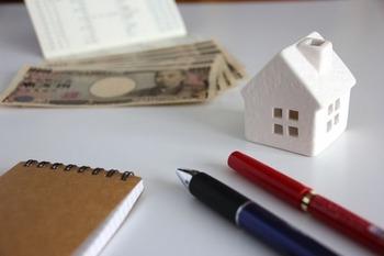 マイホーム模型とお金
