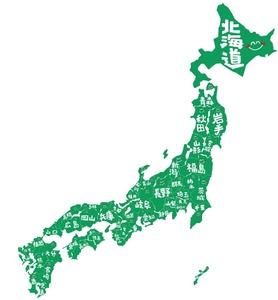 日本列島イラスト