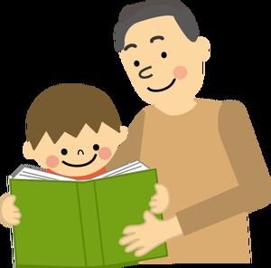 息子に本を読んであげる父イラスト