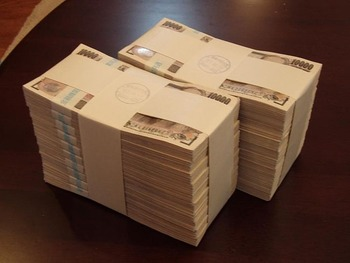 現金2千万円