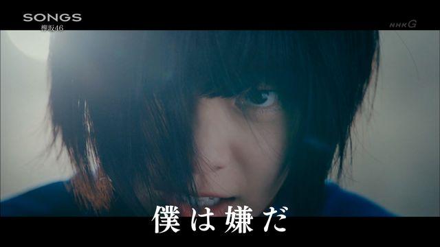 1 2017/04/08(土) 155427.21. 欅坂46「不協和音」