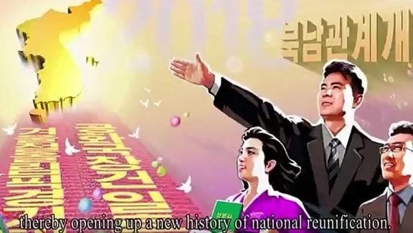 【悲報】平昌五輪が平壌五輪にw 北朝鮮にのっとられる