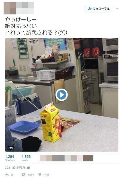 【沖縄】クソガキDQN「ファミマで買い物を拒否された。晒す!」 ツイッターで動画公開