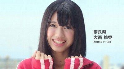AKB48大西桃香がトリプルデート発覚で炎上 チーム8奈良県代表・合コン?画像あり