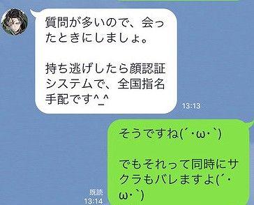べラジオ鶴見横堤店のパチ屋店長