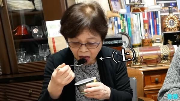 すしらーめんりく、おばあちゃんに土を食べさせ炎上