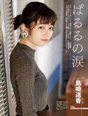 【消えた】大島優子、ぱるる、こじはる、たかみな、まりこ様【AKB卒業メンバー】
