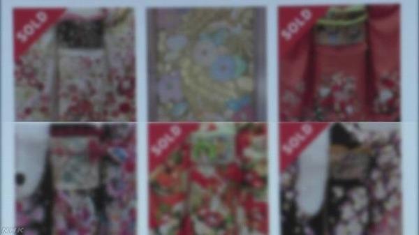 【はれのひ】妹の振り袖がメルカリに… 振り袖が大量出品されててワロタ