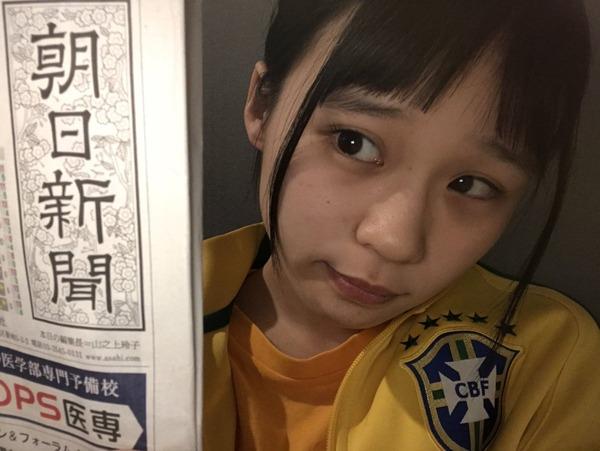 【HKT48】村川びびあん「ホテルの朝日新聞さんを読みました」 ネトウヨ「!?!?」