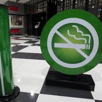 マルハン喫煙所