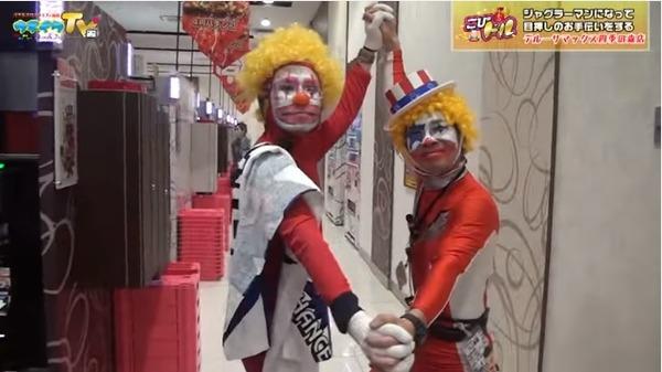 関東初‼︎ペカヲで媚びてギャラゲット⁉