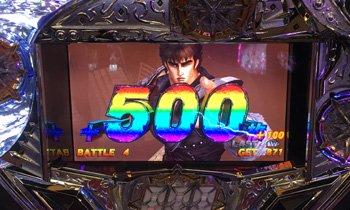 hokuto500mai