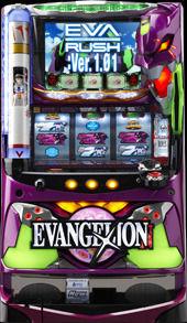 パチスロ「EVANGELION」