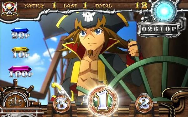 pirates_navi