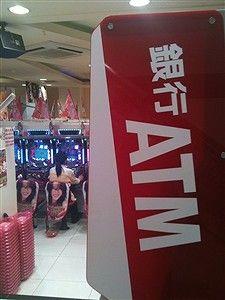 パチ屋 ATM