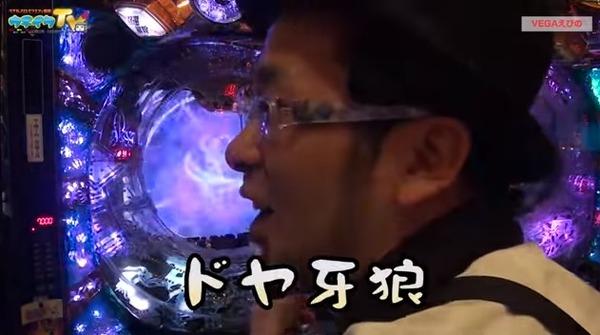 ヤルヲの燃えカス77話