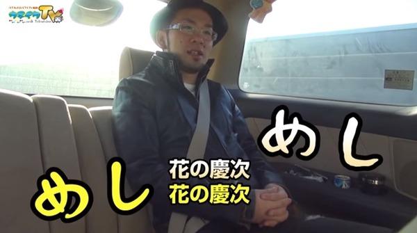 ヤルヲの燃えカス76話