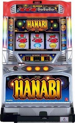 hanabi5号機