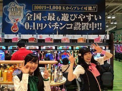 1円 パチンコ