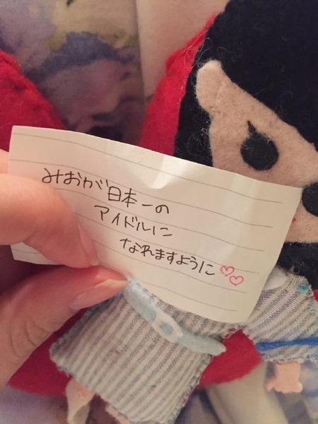 乃木坂の堀未央奈、親友からの手紙を自作自演か