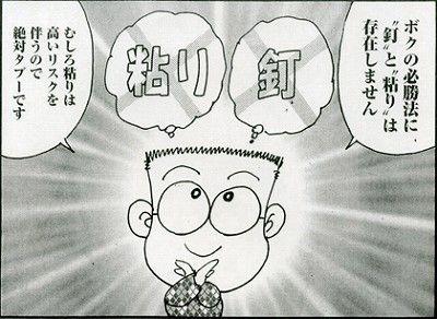 谷村ひとし