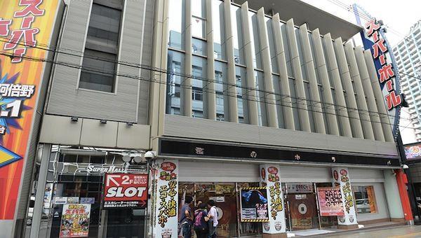 天王寺スーパーホール