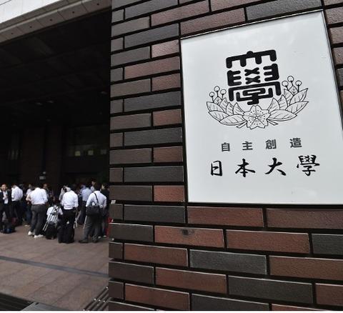 【アメフト】日本体育大学-東海大学 6/2の試合中止