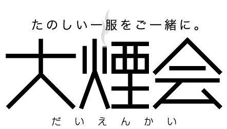 20120527-dai