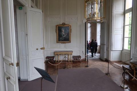 VersaillesPetit Trianon408控室