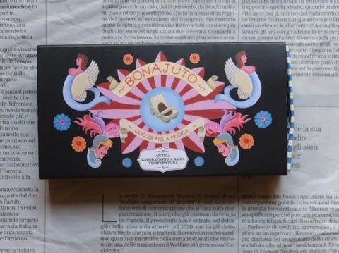 モディカボナイウートチョコ菓子箱