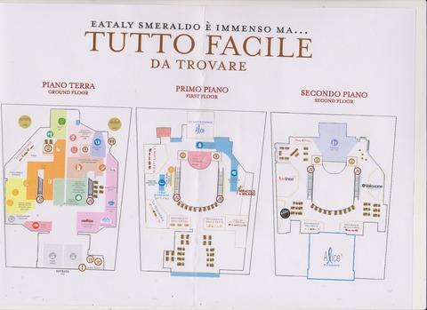 イータリミラノ店内地図