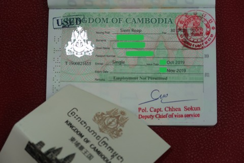 0011カンボジア観光VISA