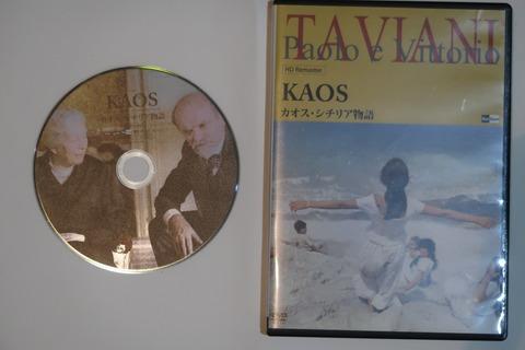 カオスシチリア物語DVD