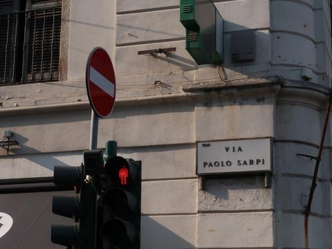 パオロサルピ通り標識201809