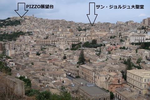 モディカPizzoとSG聖堂矢印ありSep2018